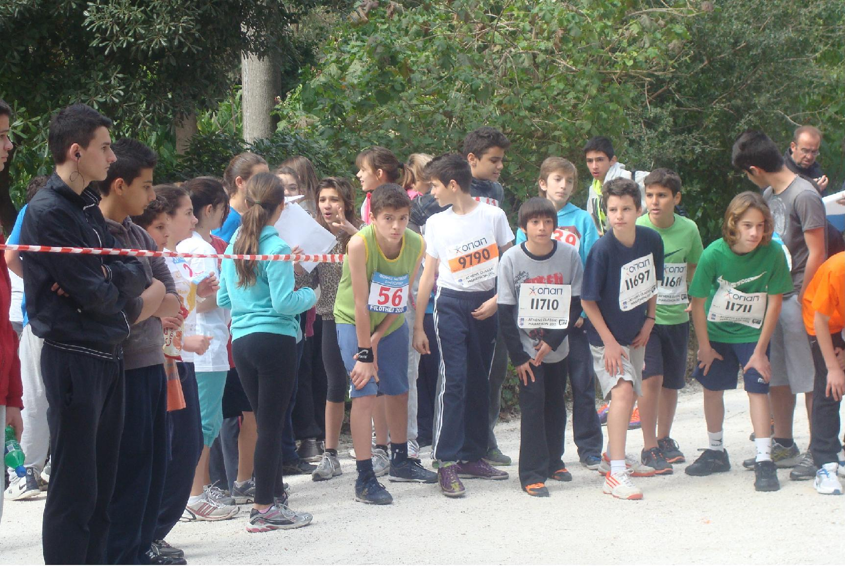 DSC01923_20 gymnasio athens