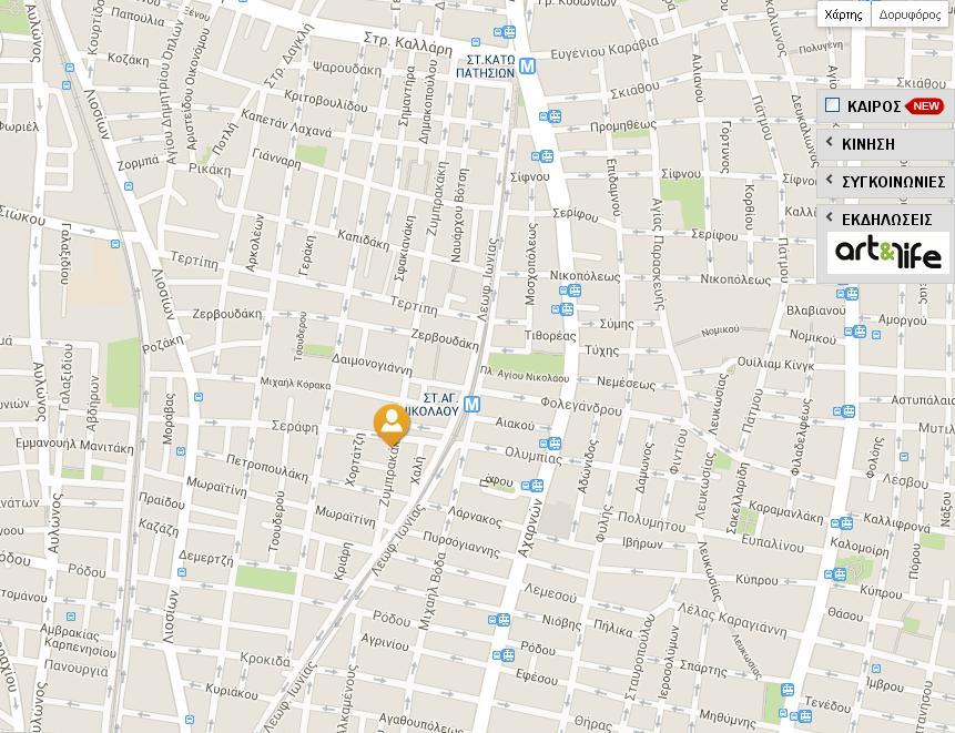 Χάρτης 20ου Γυμνασίου Αθήνας