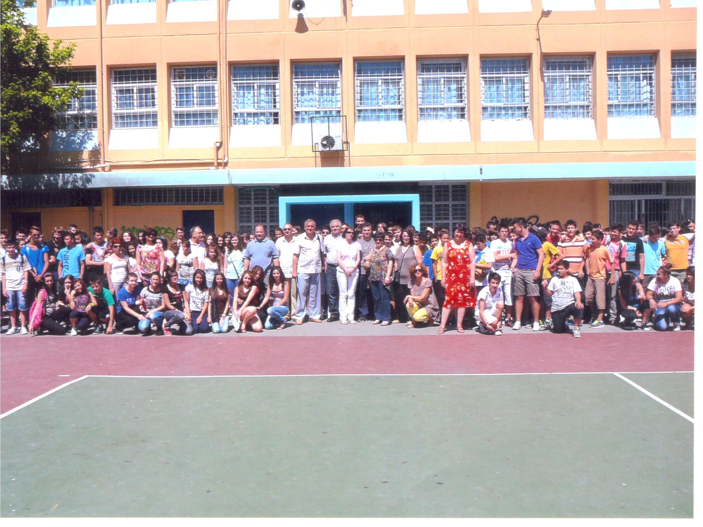 Καθηγητές - Μαθητές 20ου Γυμνασίου Αθηνών (2012)